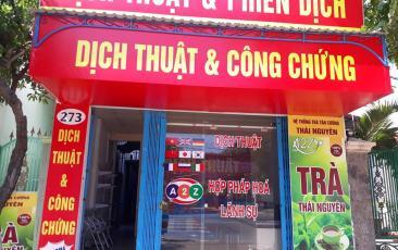 273 Thủ Khoa Huân, Phường Phú Thủy. TP. Phan Thiết