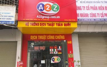 Phú Lộc - Hậu Lộc - Thanh Hoá