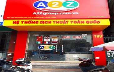 Số 193 Nguyễn Văn Cừ, P. Hồng Hải, TP. Hạ Long, Quảng Ninh
