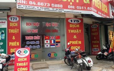 173 Lê Lợi - Q. Hải Châu - TP. Đà Nẵng